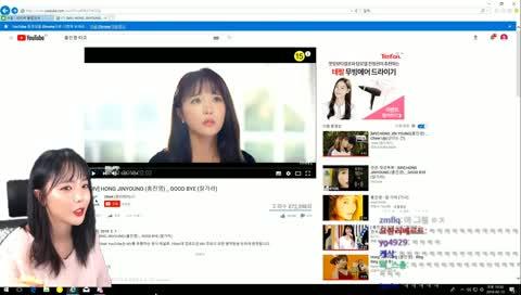 오피셜))홍진영은 2류