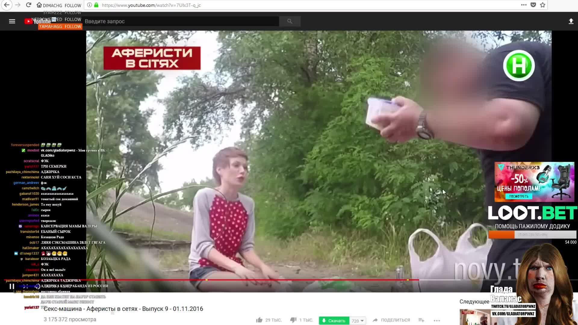 foto-i-video-seksa-vo-vse-mesta-golaya-devushka-s-britoy-mandoy