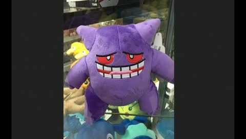The one, the only, OFFICIAL weedgar plushie!