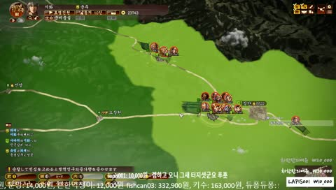 류시화 (ryusihwa)'s Top Romance of the Three Kingdoms XIII Clips