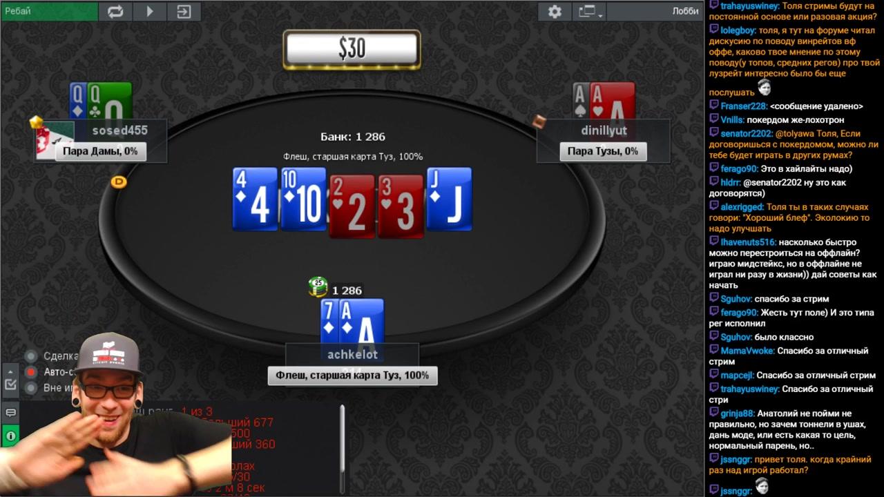 Какие же положительные отзывы о ПокерДом?
