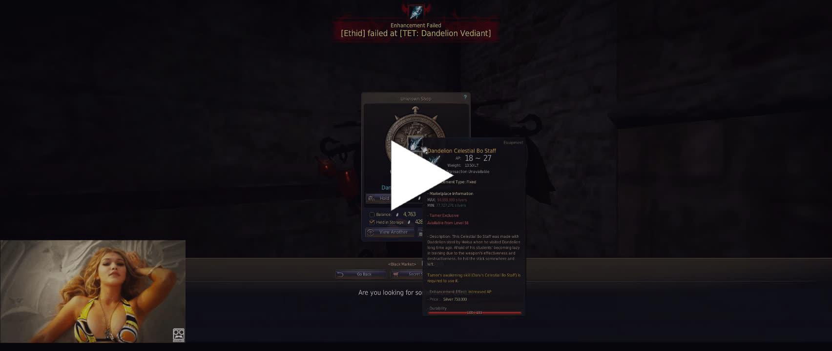 Black desert / DK 59 os segredos revelados - Twitch