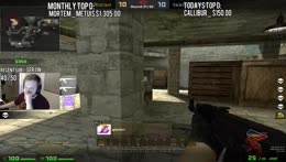 s0m crosshair 1024 stretched - Twitch