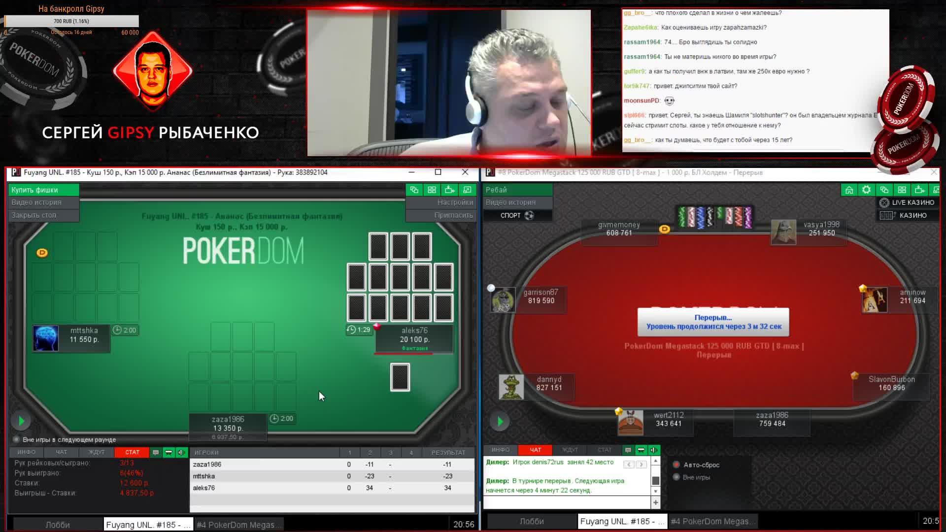 фото Играть деньги покердом на