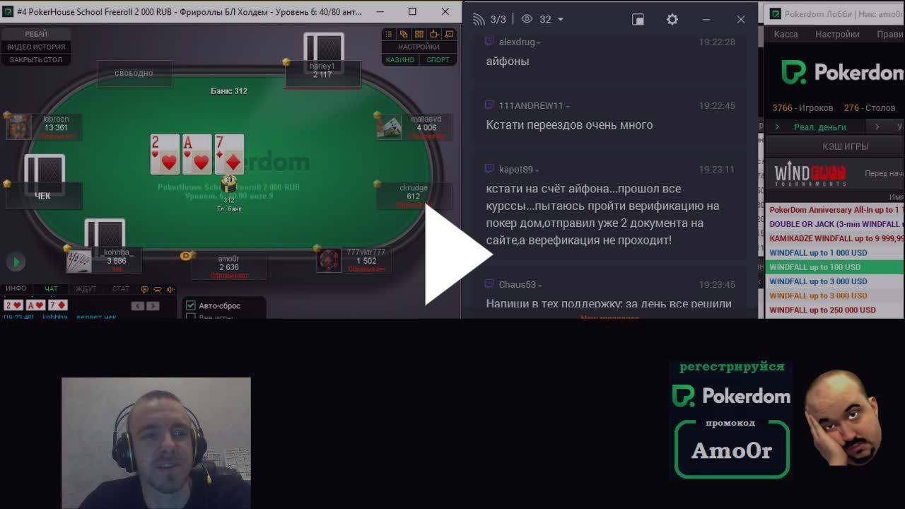 Онлайн казино с выводом денег на яндекс
