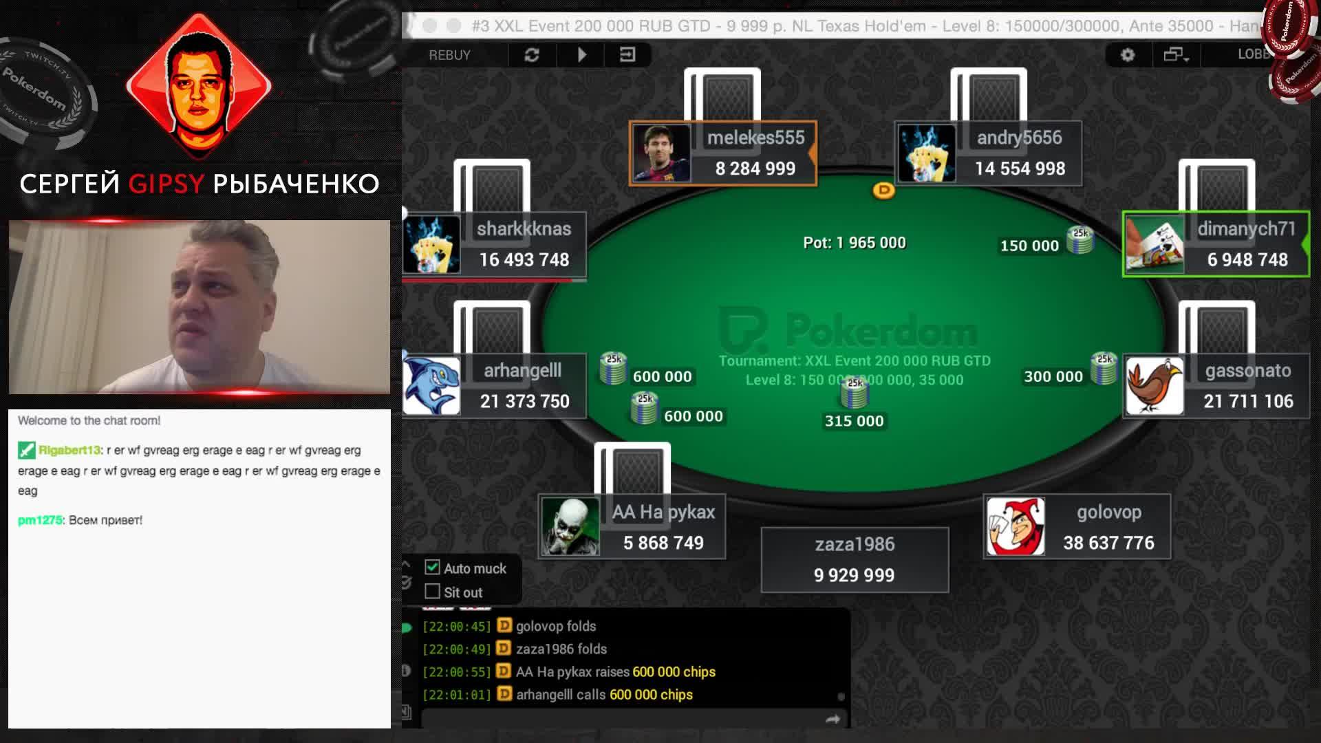 официальный сайт покердом джипси