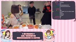 【M.E. Baby66】1/14 魔女之家之韓式料理  (⁰⊖⁰)