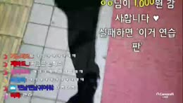 킹기방송 복싱스탭