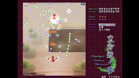 Touhou 07 Playthrough!