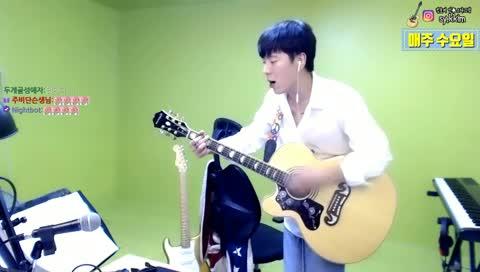 기타치고노래하는 미남하꼬홍보