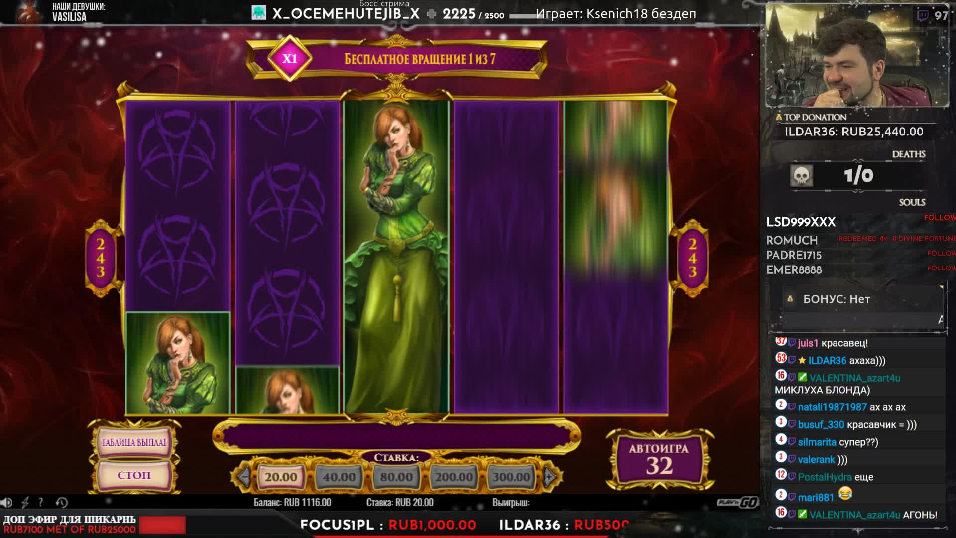 официальный сайт aplay casino промокод