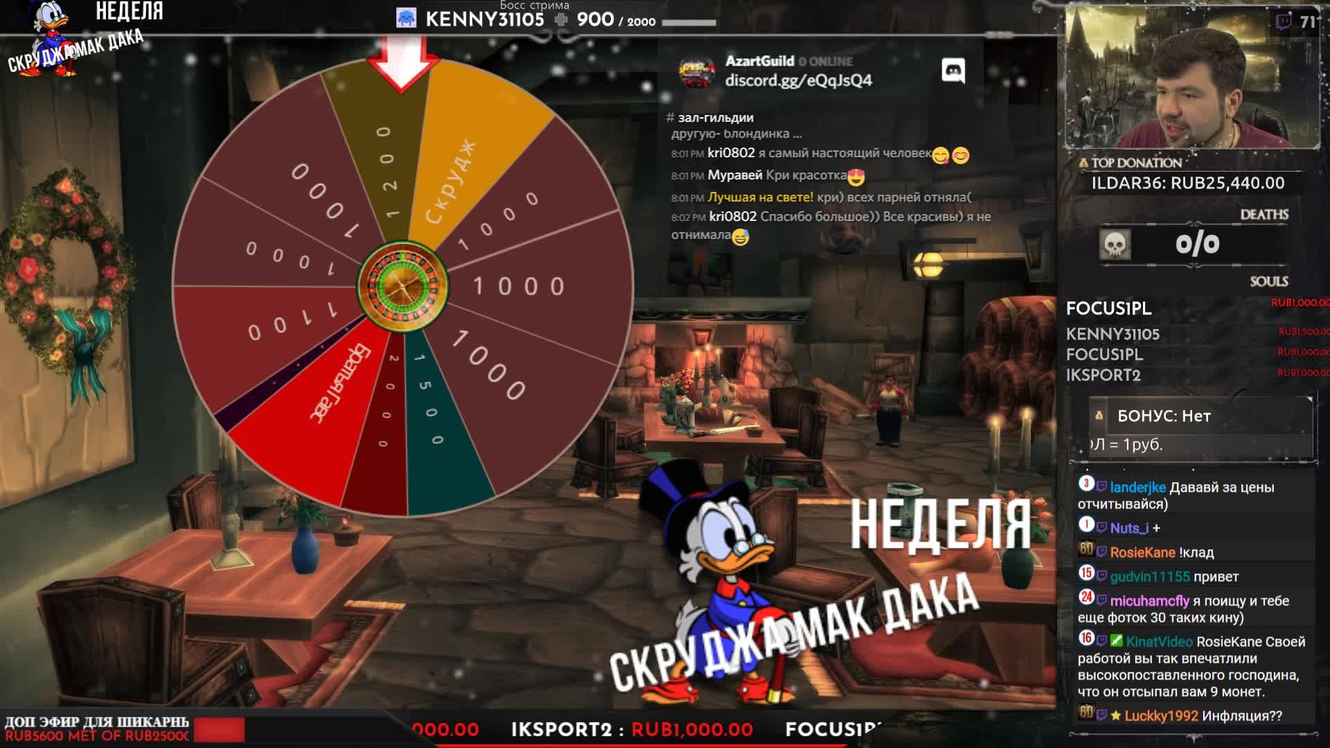 Игровые автоматы онлайн фрут коктейль