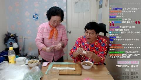 추석특집 할머니와 송편 만들기