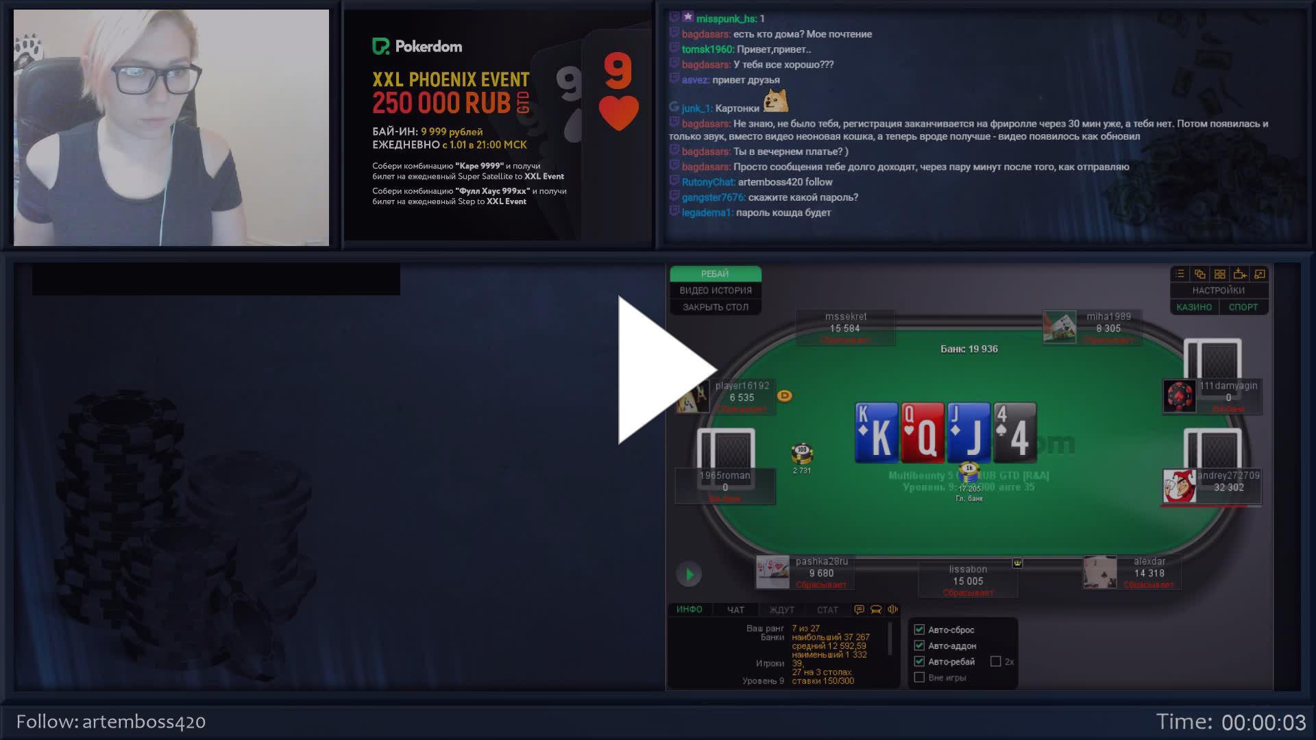 pokerdom отзывы игроков
