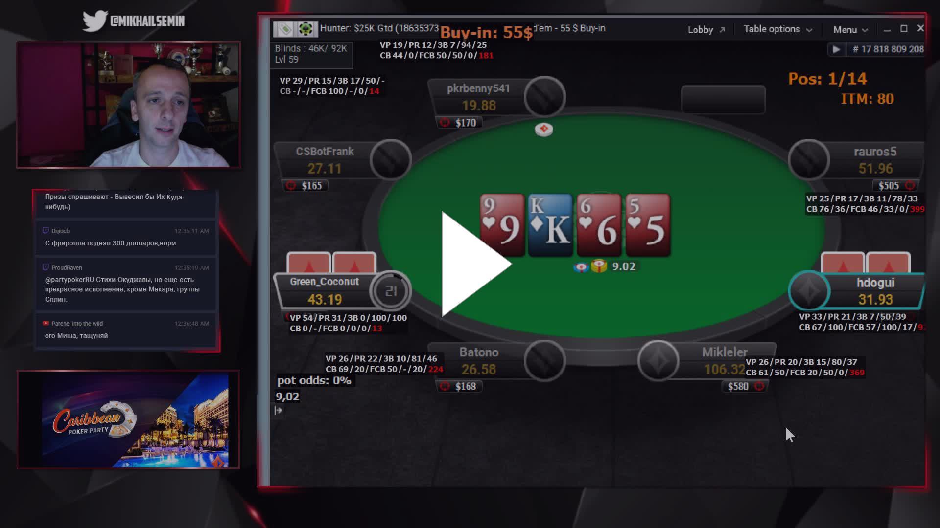 888 casino официальный сайт
