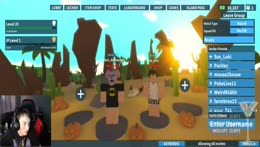 ISLAND ROYALE VIEWER GAMES!!!