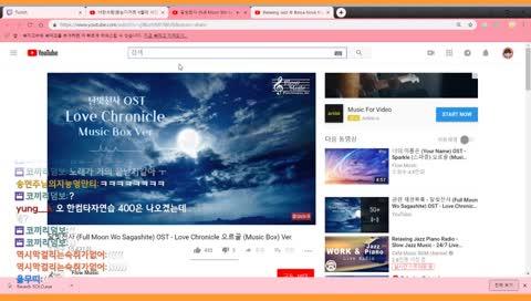 [cover]달빛천사 love chronicle 커버! 와~ 목소리 너무 이쁘고