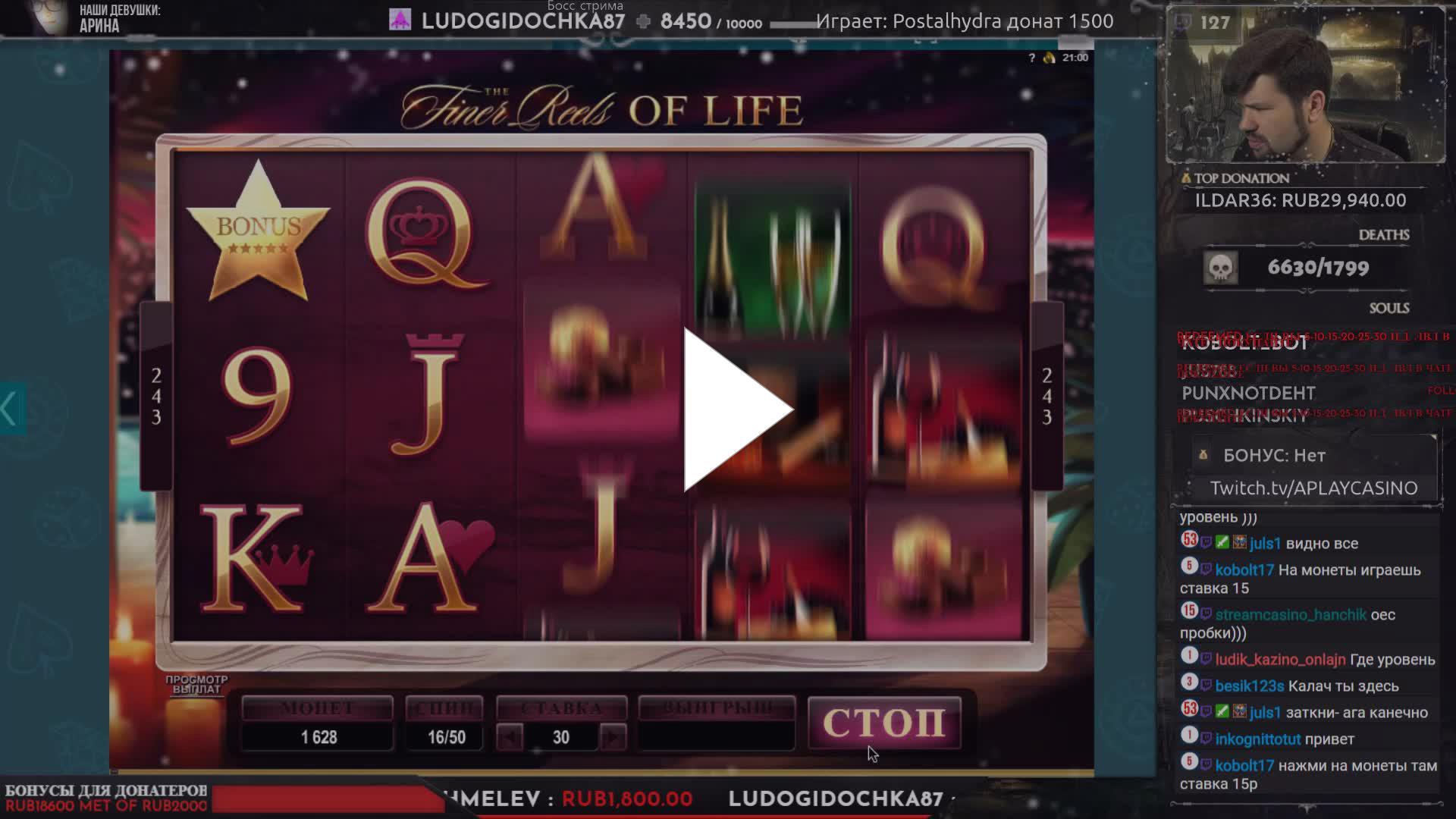 фото Aplay казино промокод