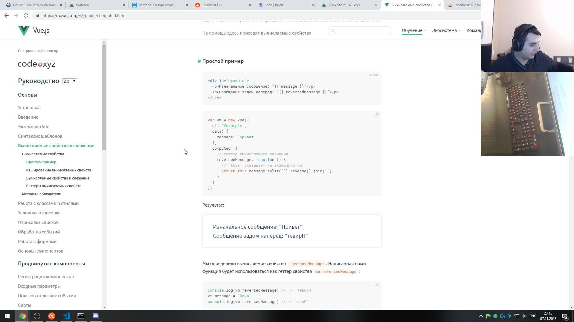 solleo - Различные проекты  HTML, CSS, JS, Vue, Node JS - Twitch