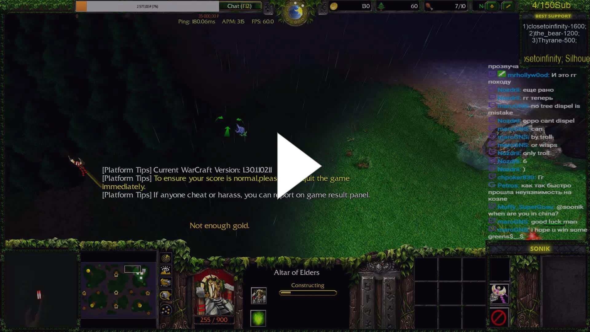 china power - Twitch