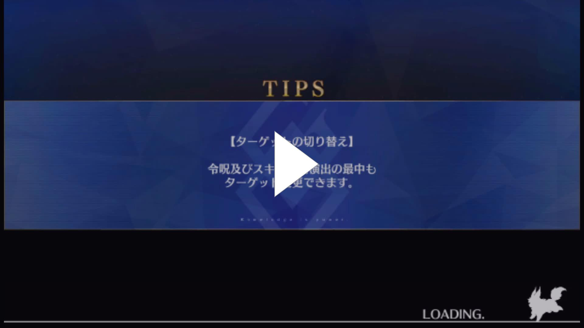 Honako Fgo Lostbelt No Spoilers That Including Gameplay Twitch