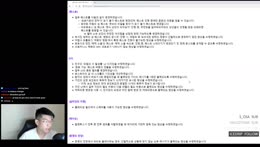 Patch Notes WHERE?   ENG/KR   Blaster 323   Inf 355   Answering any questions!!   루페온