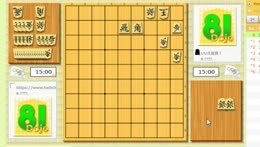Yose+and+tsumeshogi+problem+solving+12%2F10%2F18
