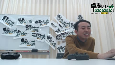 卓志ぃぃeeeee!アンガールズ田中のスマブラSP&くにおくん実況生配信!