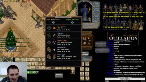 Ultima Online Game Trending All RU | Twitch Clips