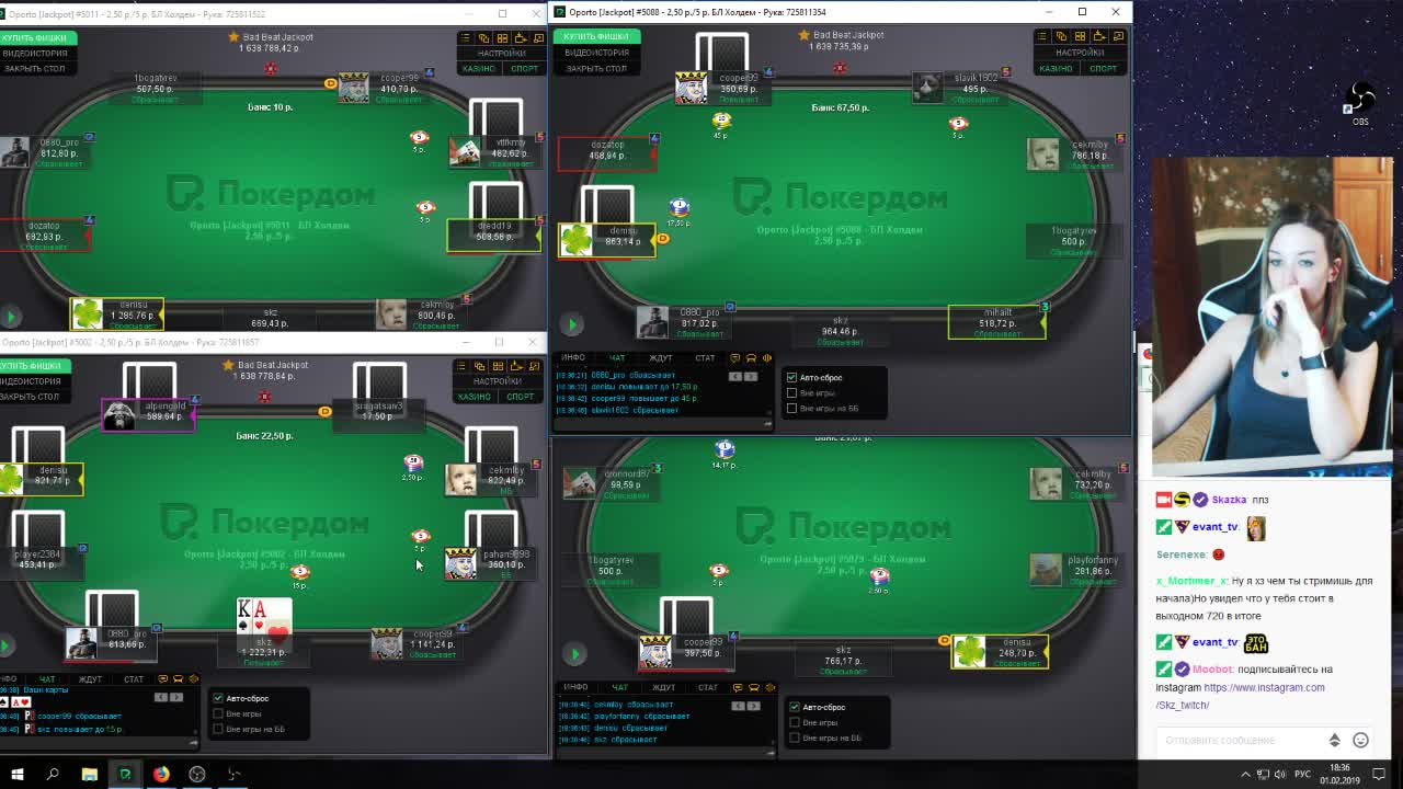 Игровые автоматы онлайн казино Вулкан - играть на реальные.