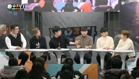 오진다 5회 - 2월 9일(토) 오후 7시 생방송!