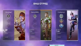 80+ lvl , 150+ wins, mirage/pathfinder main