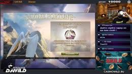 Играю в онлайн казино, Всех с Днём Влюбленных!