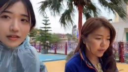 [한국어|ENG|韓國企鵝妹] - LIHPAO AMUSEMENT PARK 樂園