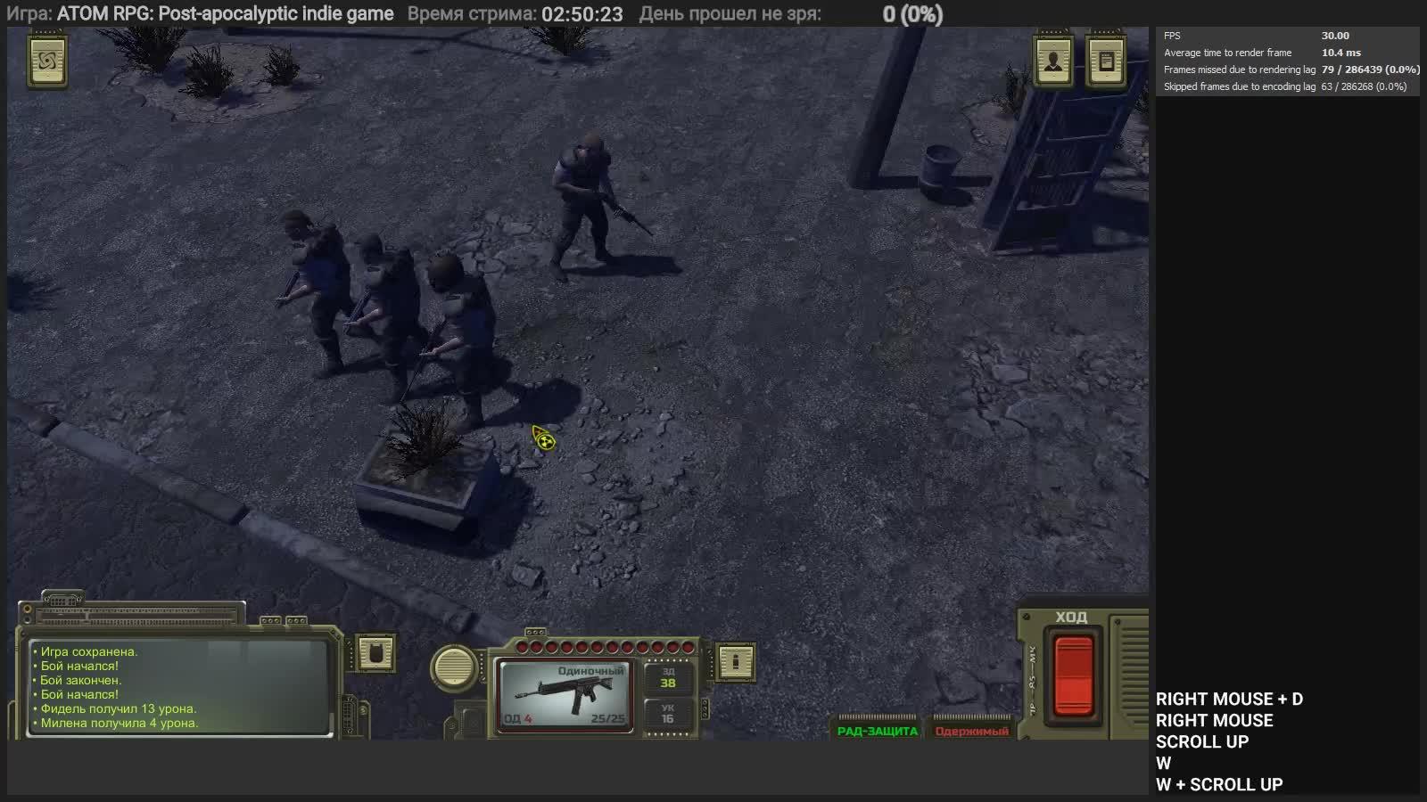 Usernm - [RUS][18+] Импортозамещение фаллаута - Twitch