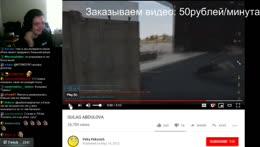 Реакция Сталина