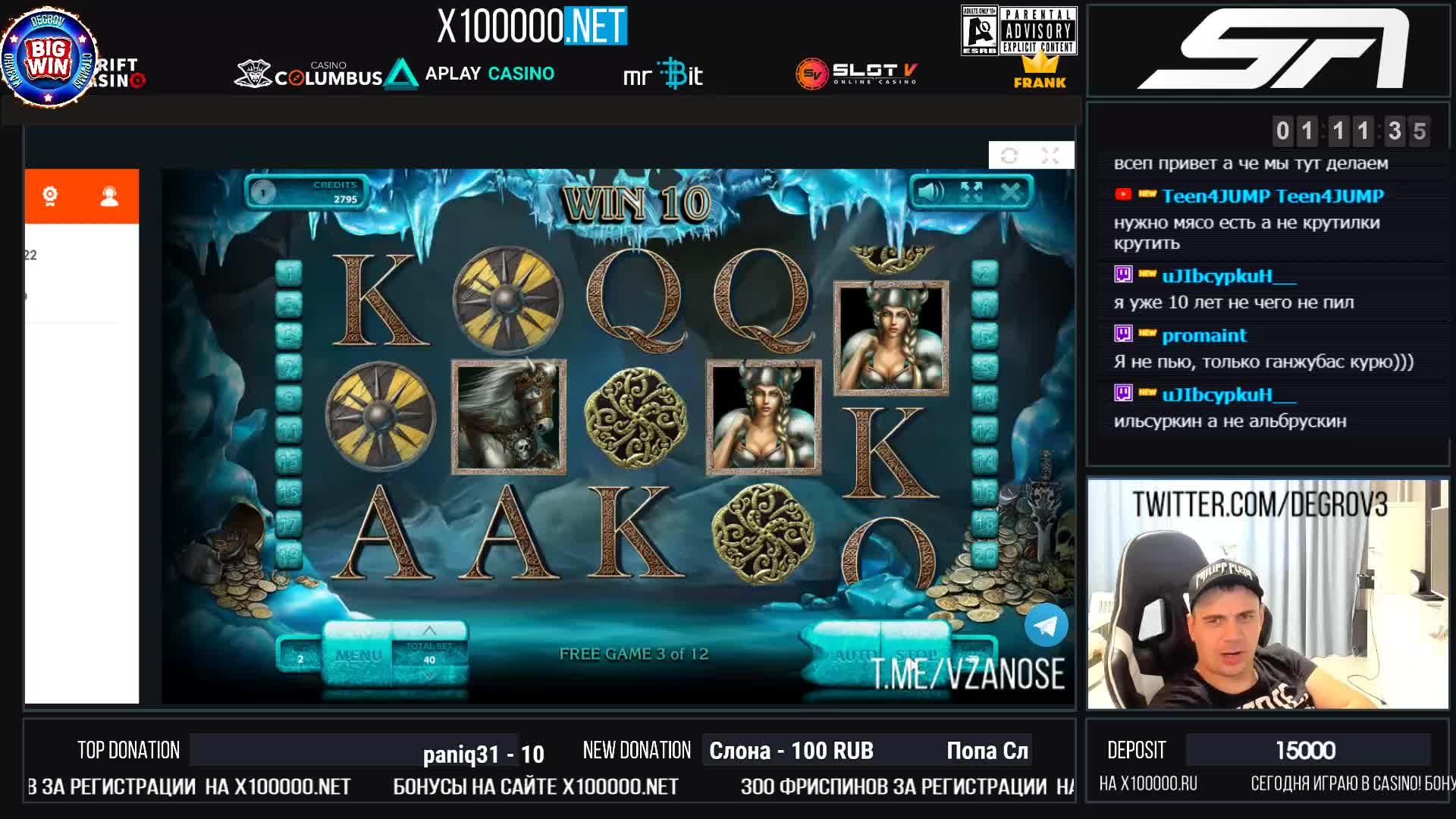 казино слава отзывы