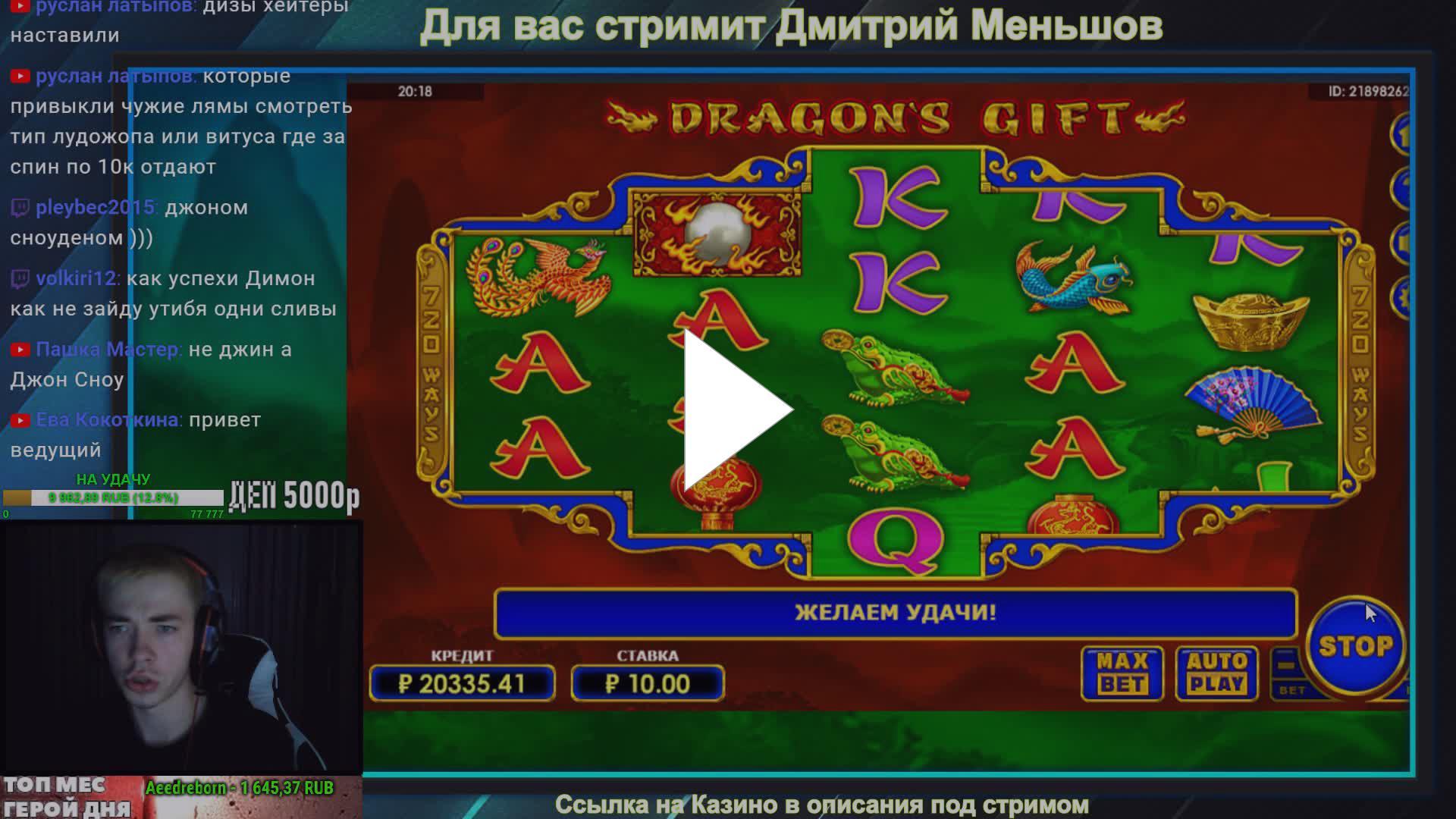�гры казино вулкан отзывы