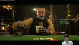 KSL 8강 토너먼트  김태영 vs 변현제