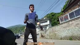 Hitchhiking Japan ( Day 29) - Location: Komeno