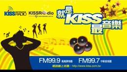 🔴流行音樂電台 KISSRADIO 南投廣播 FM99.7 24小時不中斷 / KISSRadio Live Streaming 24/7