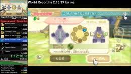 Skyward Sword Any% Speedrun (Testrun with New Route)