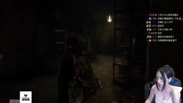 【葉子】沉沒之都 #3 觸手