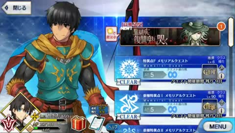 Honako's Top Fate/Grand Order Clips