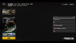 [G.E.X] ChiaWei1031 開一下下