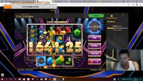 Ігрові автомати карткове гри