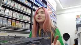 im korean kap