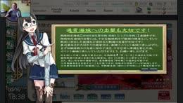 🌄Beach Episodes | !EventFleets for shiplock spreadsheet