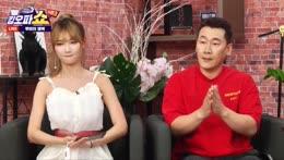 [케인] 킹오파쇼 시즌3 4화!