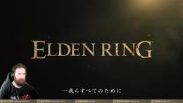 ELDEN RING IS REAL!! TRAILER ANALYSIS OHHHHHHHHHHHHHHHHHH
